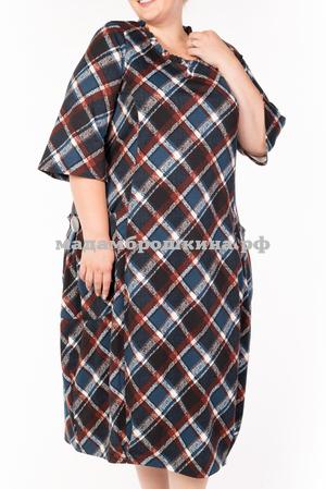 Платье Астана