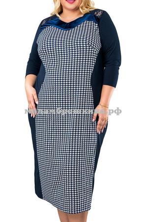 Платье Лилу