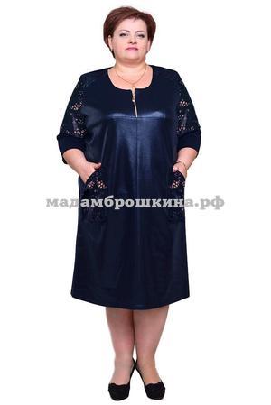 Платье Яна