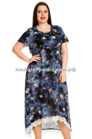 Платье Маргарет