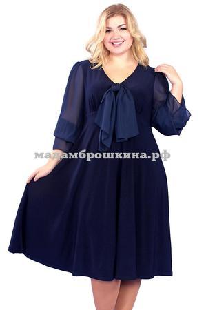 Платье Мариса