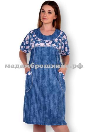Платье для дома и отдыха Бузина
