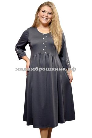 Платье Грей