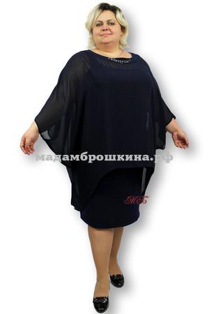 Платье Александрита