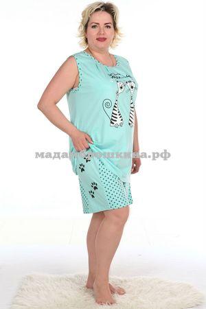 Пижама Киски
