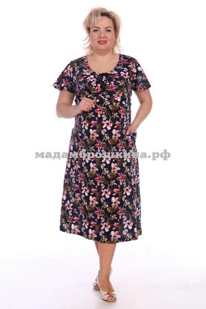 Платье для дома и отдыха Натали