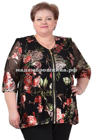Блуза Селена