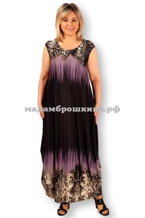 Платье Стефани