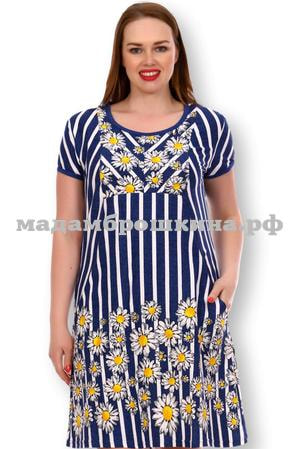 Платье для дома и отдыха Синегорье